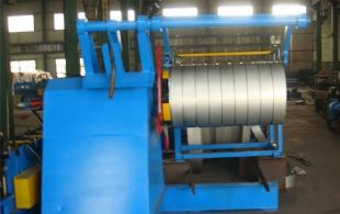 Mini Coil Slitting Line